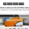 Osvojite Appleov poklon bon od 50 tisuća kuna