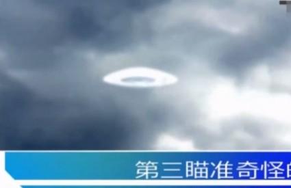 Što je ovo na nebu iznad Pekinga?