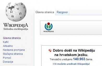 hr.wikipediu preuzeli su desničari
