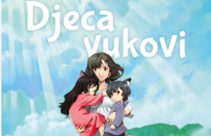 Djeca - vukovi stižu u hrvatska digitalna kina