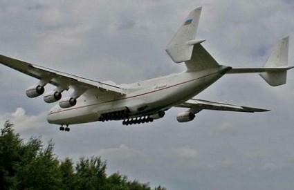 Najveći avion na svijetu sletio na Pleso