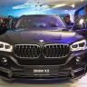U Zagrebu premijerno predstavljen novi BMW X5