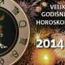 Veliki godišnji horoskop za 2014.