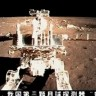 Zec od žada krenuo u lunarnu pustolovinu
