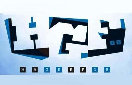 Prijavite se na 18. HGF demo festival