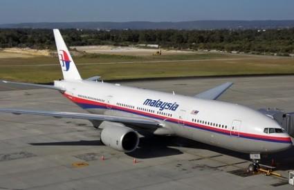 Boeing 777 Malaysia Airlinesa je nestao