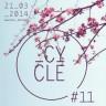Mistični Mack Julia u novom izdanju Cyclea za prvi dan proljeća u Mastersu