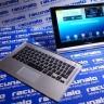 Osvojite Lenovo Yoga tablet i druge vrijedne nagrade