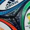 Tko će pobijediti na SP 2014 - Nike, Puma ili Adidas?