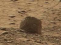 Rolling Stones dobili svoj kamen na Marsu