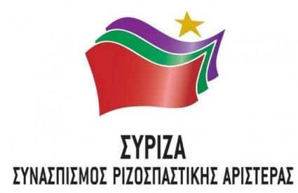 Syriza je zabrinula Europu