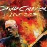 David Gilmour u pulskoj Areni 12. rujna