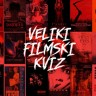 Veliki filmski kviz gostuje na Trash film festivalu u Varaždinu