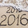 Sretna vam Nova 2016. godina, dragi naši!