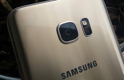 Samsung želi istisnuti Sony