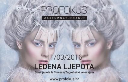 Make-up natjecanje koje vas može lansirati u zvijezde