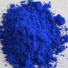 Predivna plava boja nastala - greškom znanstvenika