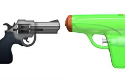 Pištolj će od sada biti - plastičan