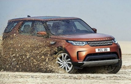 Land Rover Discovery, peti put