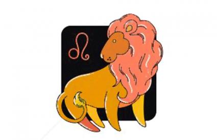 Lav - godišnji horoskop za 2017.