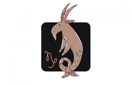 Dnevni horoskop za 12. siječnja