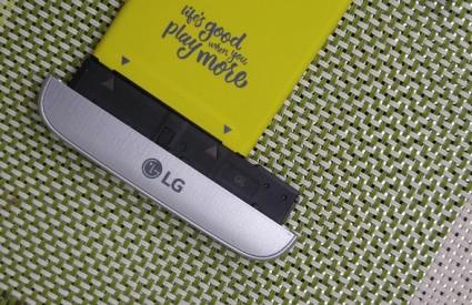 LG G6 trebao bi vratiti tvrtku u vrh