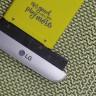 LG G6 ostaje s mehanizmom za  prijenosnu bateriju