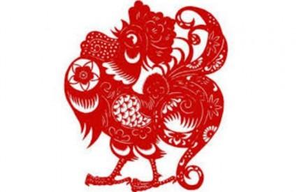 Godišnji kineski horoskop za godinu Pijetla