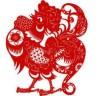 Veliki godišnji kineski horoskop za godinu Pijetla