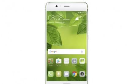 Huawei predstavio P10 i P10 Plus