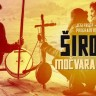 Impro world music atrakcija Širom u Močvari 27. travnja!
