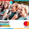 Uz kupnju Mastercard® karticama jeftinije na INmusic festival