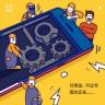 Prvi teaser za OnePlus 5