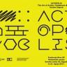 Actopolis - Umjetnost djelovanja/ Studentski centar
