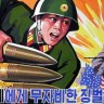 Sjeverna Koreja: korijeni mržnje prema SAD-u