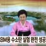 Sjeverna Koreja uspješno testirala hidrogensku bombu