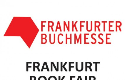 Frankfurtski sajam knjiga 2017.