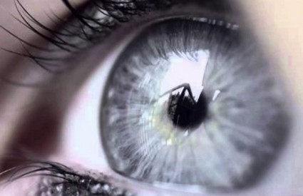 Pazite li na oči?