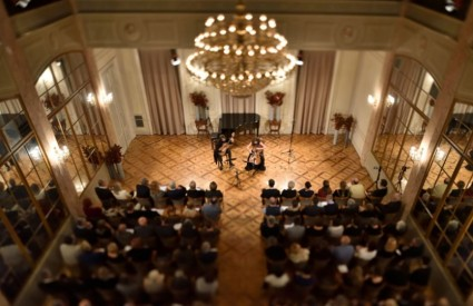 12. Zagrebački međunarodni festival komorne glazbe