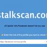 Stalkscan će vam pokazati sve što niste sakrili na Facebooku