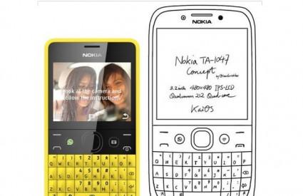 Nokia E71 se vraća u novom ruhu