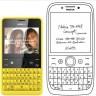 Nokia pokreće repliku E71 mobitela