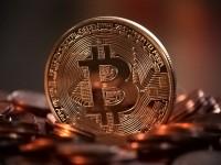 Bitcoin: kako došao, tako prošao?