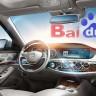 BlackBerry i Baidu razvijaju autonomne automobile