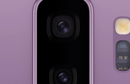 Samsungove kamere su već punoljetne