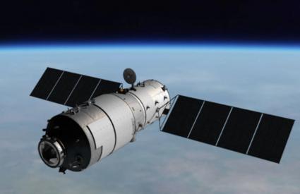 Kineski svemirski laboratorij Tiangong-1