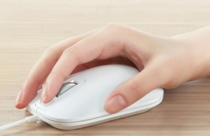 Smart Fingerprint Mouse