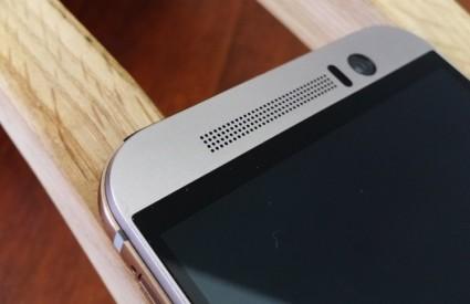HTC nikako da se izvuče