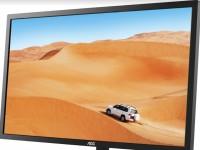 AOC najavljuje 31,5 inčni IPS QHD monitor