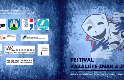 Festival Znak i Zvuk